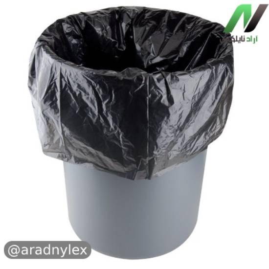 پلاستیک زباله