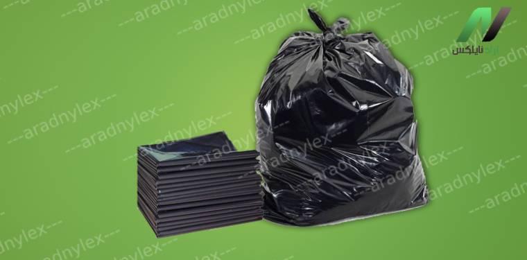 تولید کیسه های زباله